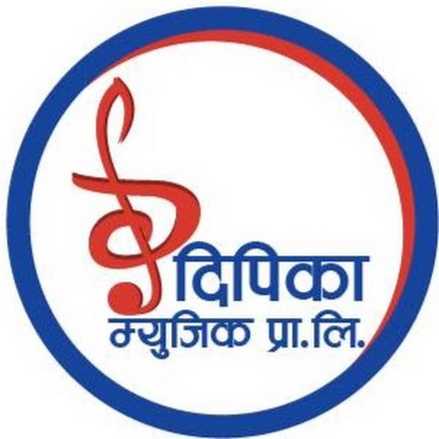 Deepika Music