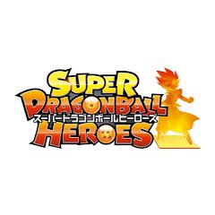 ドラゴンボールヒーローズ公式チャンネル