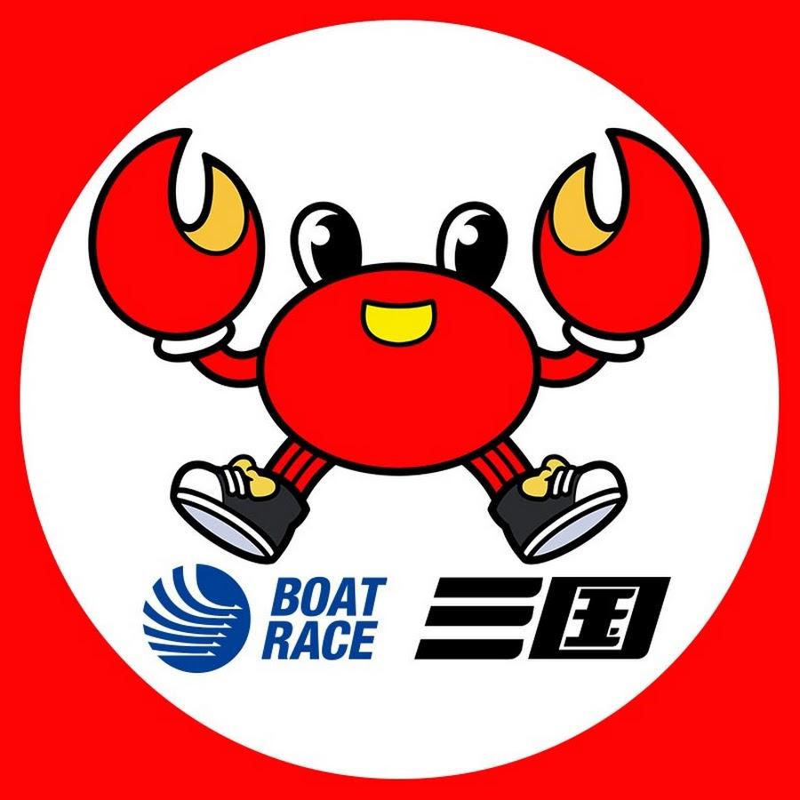 ボート レース みくに
