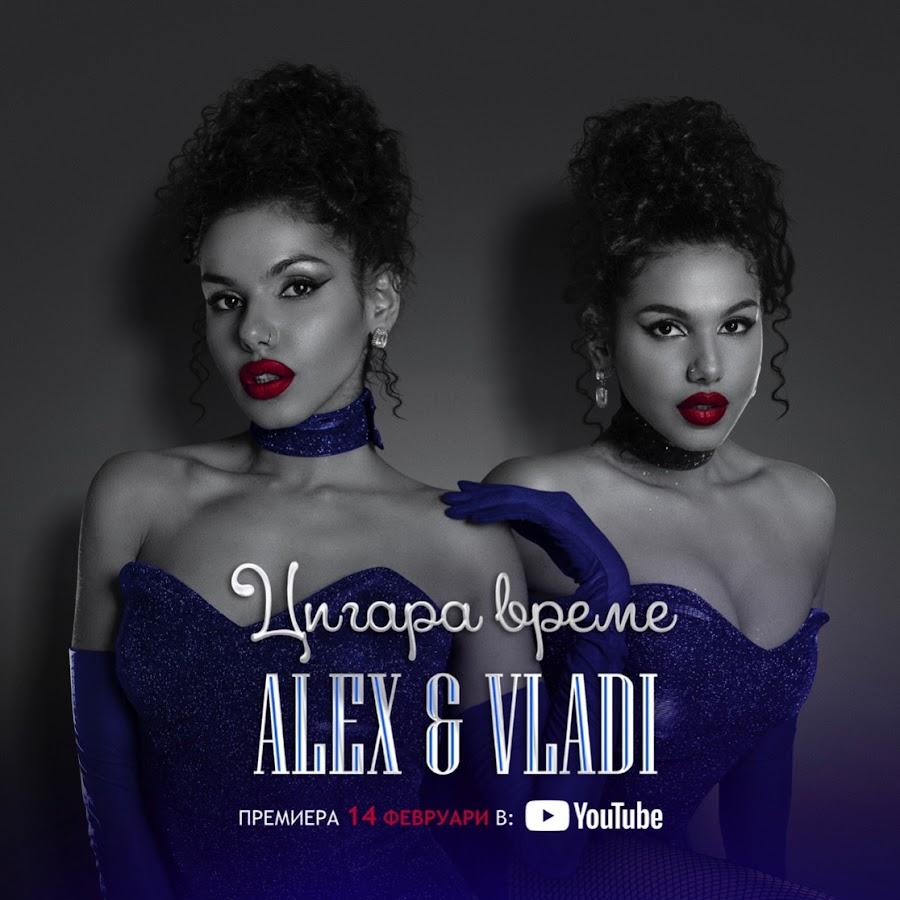 ALEX & VLADI OFFICIAL