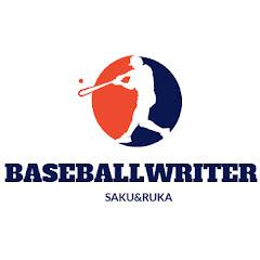 Baseball Writer