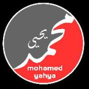 Mohamed Yahya net worth