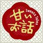 SweetsTales