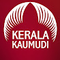 Keralakaumudi News