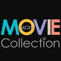 moviecollectionjp