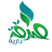 Recycl'art Handmade net worth
