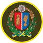 Міжнародний центр підготовки підрозділів НГУ