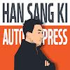 한상기 오토프레스 Han Sang Ki