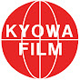 共和教育映画社 kyowafilm