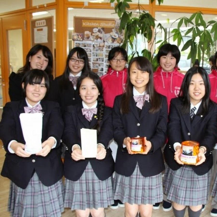 学校 高等 クラーク 国際 横浜 記念