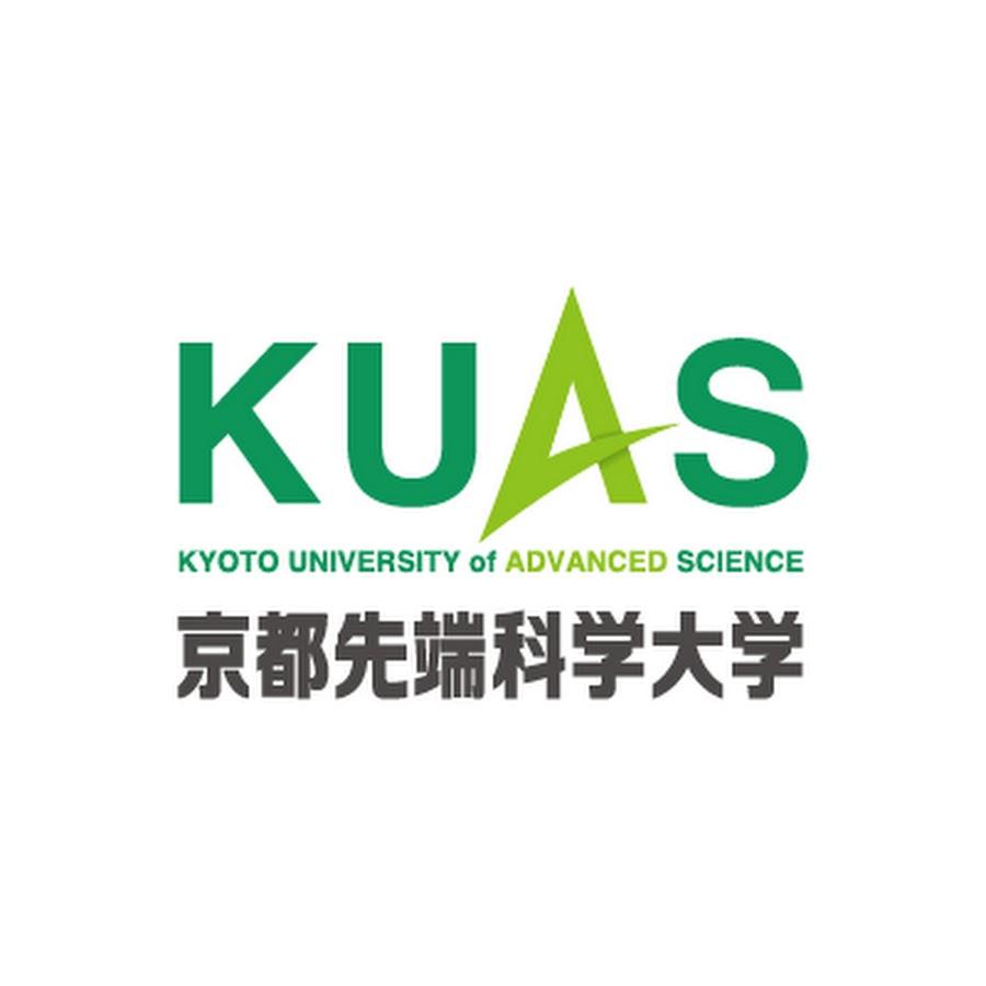 京都 先端 科学 大学