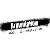 ArmeniaNow net worth