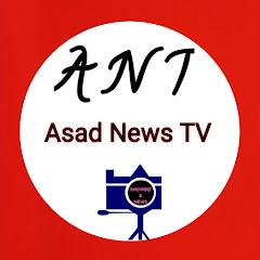 Asad News TV