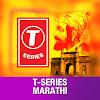 T-Series Marathi