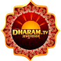 Dharam Tv
