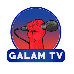 Galam Tv Channel