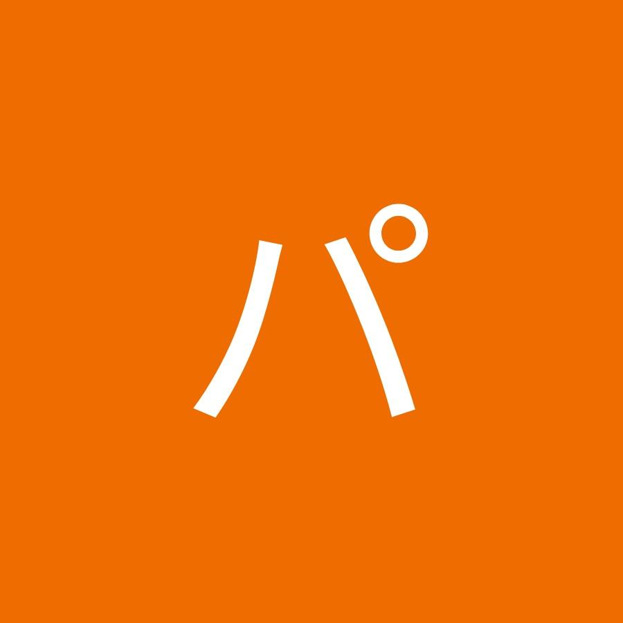 Mp3 パプリカ Foorin「パプリカ(Instrumental)」mp3フルのダウンロードを無料&安全に!