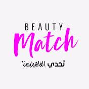MBC Beauty Match Avatar