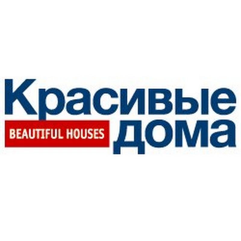 ИД «Красивые дома пресс»