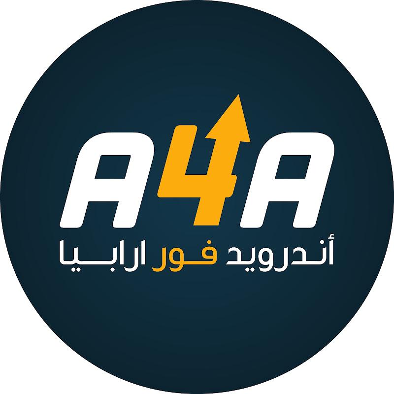 أندرويد فور ارابيا - Android 4 Arabia (android-4-arabia)