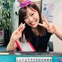 女子アナ「松本かよ」さんのYoutubeチャンネル