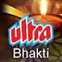 Ultra Bhakti