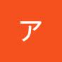 女優「溝口恵」さんのYoutubeチャンネル