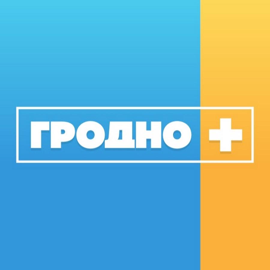 Телеканал Гродно Плюс