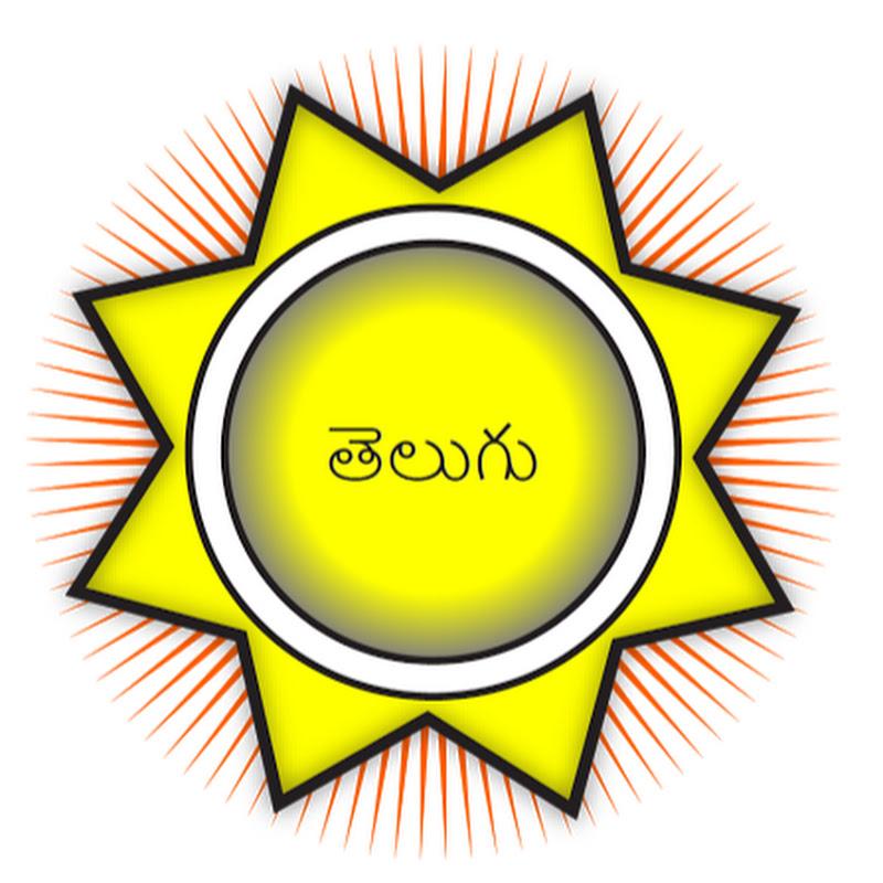 RVA Telugu