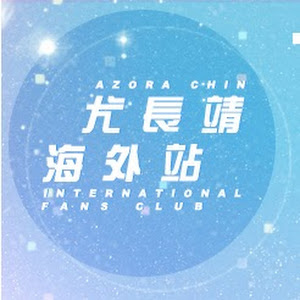 Azora Chin International Fan Club
