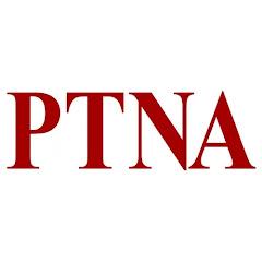 ピティナ ピアノチャンネル PTNA