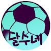 박문성 '달수네라이브' dalsulive