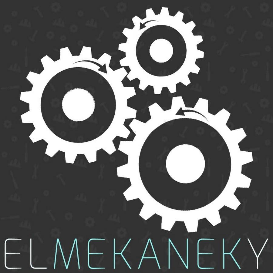 الميكانيكي - El