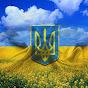 Український Простір