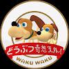 Amazing Animals/WAKUWAKU