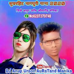 DJ Anup Uraon AuRaTand manika
