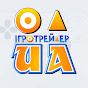 ІгроТрейлерUA - Трейлери ігор українською мовою