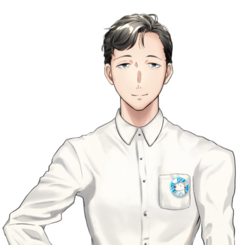 白熊優志郎 / Shirakuma Yushiro