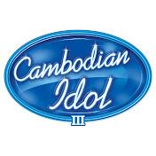 Cambodian Idol net worth