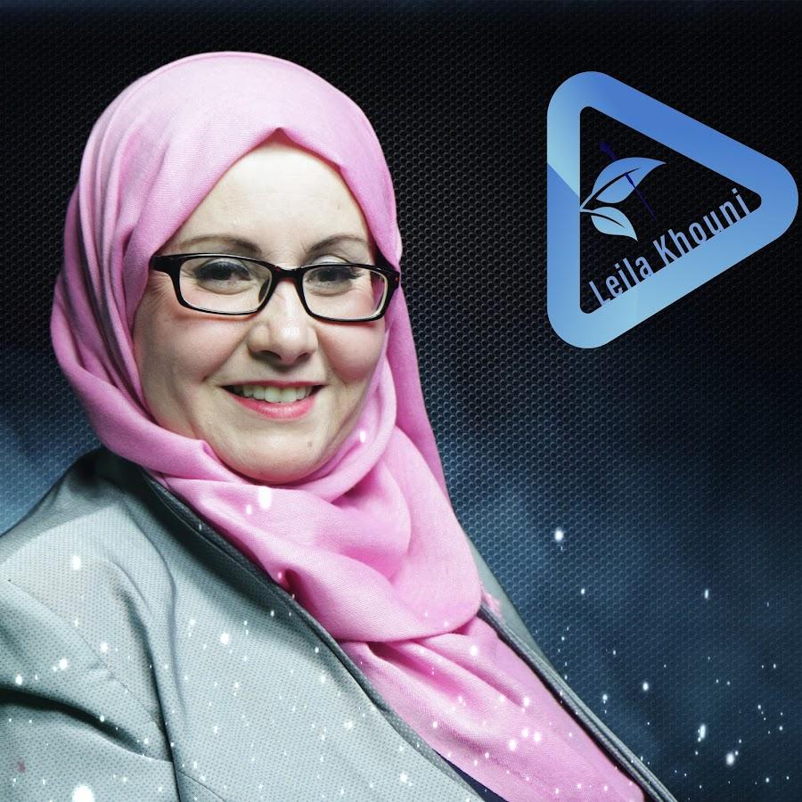 Leila Khouni