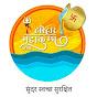 Haridwarmahakumbh2021