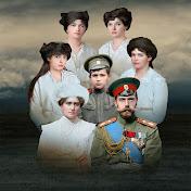 The Romanov Royal Martyrs net worth