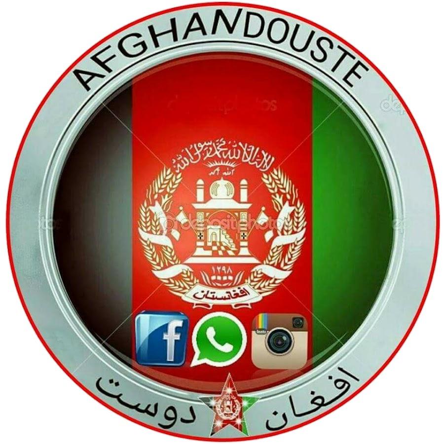 افغان دوست