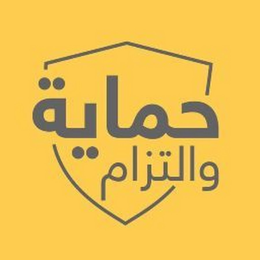 MOI. Bahrain