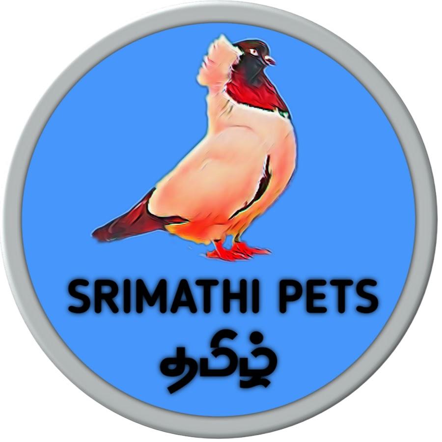 SRIMATHI PETS -தமிழ்