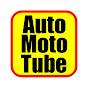 AutoMotoTube