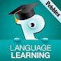 Pebbles Language & Competitive Exams