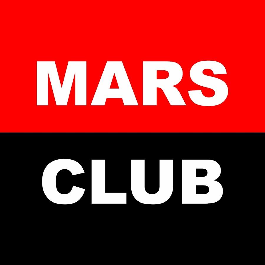 Марс клуб москва секс разврат в ночных клубах