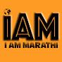 I am Marathi