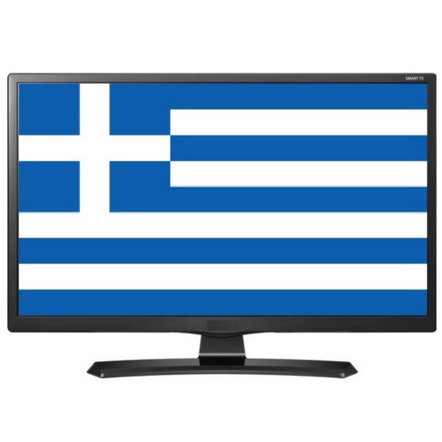 GreekTvStation